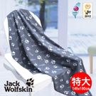 【Jack Wolfskin】四季毯(特大)