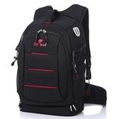 相機後背包-後開式大容量防盜休閒雙肩攝影包3色71a8【時尚巴黎】