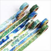 和紙 膠帶 梵高的色彩 經典 1.5cm 手帳 膠帶 相冊 日記 DIY 裝飾 標貼