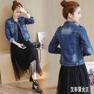 初秋季裝新款潮牛仔外套短款女士百搭韓版寬鬆矮小個子大碼長袖外套 EY7455【艾菲爾女王】