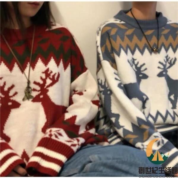 毛衣情侶小鹿圣誕寬鬆大碼高領打底針織衫上衣【創世紀生活館】