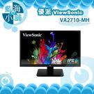 ViewSonic 優派 VA2710-MH 27吋IPS寬螢幕液晶顯示器 電腦螢幕