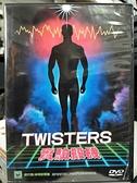 挖寶二手片-L01-090-正版DVD-電影【實驗殺機】-這個實驗是一個對於人類大腦神經遭受到激烈刺激後