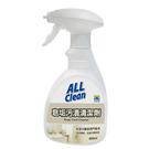 多益得All Clean皂垢污漬清潔劑400ml