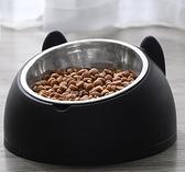 快速出貨 貓碗狗狗碗防打翻貓咪飯盆寵物喝水碗狗糧盆可愛貓糧雙碗狗碗用品 【2021新年鉅惠】