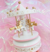 音樂盒 粉色夢幻旋轉木馬音樂盒桌面擺件 少女心桌面擺設軟妹房間裝飾品 京都3C