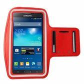 (超值必買)手機專用運動臂套(三星/小米/HTC/SONY 5.7吋以下手機通用)_紅