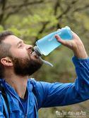 NH戶外硅膠水壺健身運動水杯旅行便攜可摺疊杯子登山大容量軟水袋 賽亞3C