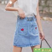牛仔裙短裙女2018夏季新款高腰半身裙裙子女學生百搭繡花a字裙