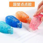 【4個裝】日本豆豆彩貼彩點膠帶 透明手賬貼紙工具捲軸雙面可替換相片貼【奇趣小屋】
