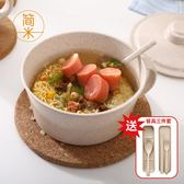 簡米帶蓋單耳杯韓式泡面碗有耳沙拉碗創意可愛方便面有耳杯便當碗【新品上市】