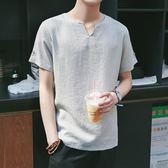 夏季亞麻短袖t恤男士純色v領麻料汗衫青年大碼寬松體恤潮 SG4188【極致男人】