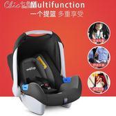 小甜心嬰兒童安全提籃式汽車座椅新生兒寶寶車載搖籃0-9-12月igo「Chic七色堇」