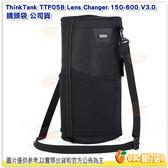 附肩帶 創意坦克 ThinkTank TTP058 Lens Changer 150-600 V3.0 鏡頭袋 公司貨 可腰掛