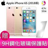 分期0利率 Apple iPhone6S 32G(2018) 智慧型手機 贈『9H鋼化玻璃保護貼*1』