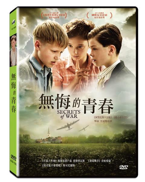 無悔的青春 DVD (購潮8) 4712832842692