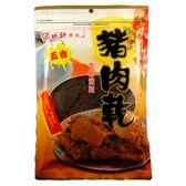 成記辣豬肉乾-五香140g/包【愛買】