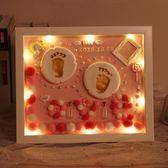 寶寶手足腳印泥新生嬰兒百天創意永久禮物滿月胎毛紀念品diy自製   蘑菇街小屋