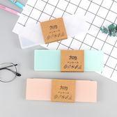 【03329】 透明感 純色磨砂文具盒 鉛筆盒 學生 收納
