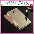 三星 Galaxy 2016版 A7(6) A5(6) 鏡面PC背蓋+金屬邊框 電鍍手機殼 壓克力保護殼 推拉式手機套 保護套