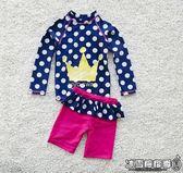 女童游泳衣套裝1-6歲長袖防曬波點兒童泳衣女孩分體小童寶寶泳裝