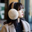 耳罩簡約耳罩保暖耳套冬天耳包騎行護耳朵神器耳帽女耳捂子韓版可折疊 瑪奇哈朵