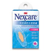 3M克淋濕防水透氣繃 (小) 【康是美】