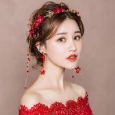 頭飾 新娘頭飾結婚紅色婚紗禮服發箍發飾套裝韓式婚禮超仙敬酒服配飾品【美物居家館】