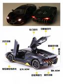 全館83折蘭博基尼LP770跑車合金車模開門回力兒童玩具車男孩仿真汽車模型