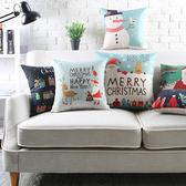 時尚簡約北歐抱枕 靠墊 沙發裝飾靠枕13 (二入)