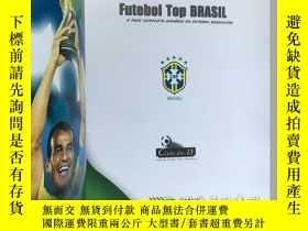 二手書博民逛書店BRASIL罕見O MELHOR FUTEBOL DO MUNDO(futebol top brasil o ma