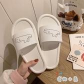 拖鞋女夏韓版可愛卡通居家室內浴室洗澡涼拖男家用【奇趣小屋】