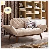【水晶晶家具/傢俱首選】JM1732-2 肯特146-192cm高級絨布(可拆洗 )沙發床