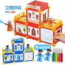 立體拼裝建築小畫家 玩具 繪畫 建築物玩具