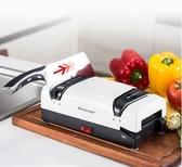 磨刀器 菜刀磨刀機高精度全自動家用金剛石電動磨刀器