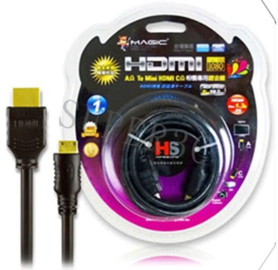 新竹【超人3C】ABIO HDMI 1.3版 相機專用鍍金傳輸線-1M[CBH-HDMIA-C01K]
