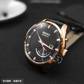 【台南 時代鐘錶 SEIKO】精工 SRN078P1@5M84-0AB0K 典雅羅馬人動電能腕錶 玫瑰金 42mm