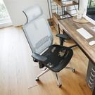 辦公椅 書桌椅 電腦椅 工作椅【I0320】麥倫全網透氣鋁腳電腦椅 MIT台灣製 收納專科