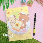 正版 Rilakkuma 拉拉熊 牛奶妹 懶懶熊 線圈筆記本 記事本 D款 COCOS RR060
