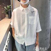 襯衫-夏季半袖襯衫男士短袖寬鬆文藝休閒五分襯衣服韓版情侶薄 花間公主