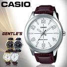 CASIO 手錶專賣店 CASIO 手錶 MTP-VX01L-7B 男錶 指針錶  皮革錶帶 防水 礦物玻璃