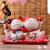 結婚禮物實用送閨蜜創意高檔新婚禮物新人朋友禮品家居招財貓擺件