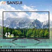 【SANSUI 山水】42吋LED多媒體液晶顯示器含視訊盒(SLED-4203)