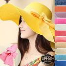 可折疊大蝴蝶結編織帽.抗UV太陽帽防紫外...