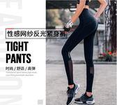 黑五好物節 的確奇提臀高腰運動緊身褲女彈力速干健身褲跑步瑜伽褲運動褲春夏