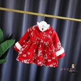 寶寶過年裝 女童漢服旗袍冬裝女寶寶拜年服周歲禮服女過年喜慶唐裝洋裝 3色 交換禮物