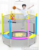 蹦蹦床家用室內寶寶小孩成人可折疊健身帶護網運動彈跳跳床 居樂坊生活館YYJ