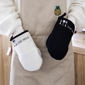 廚房微波爐手套烤箱烘焙專用隔熱手套耐加厚高溫防燙手套 琉璃美衣
