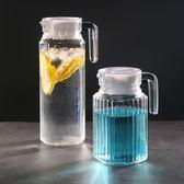 虧本促銷-冷水壺家用大容量冷水壺玻璃涼白開水壺水杯子茶壺扎壺果汁飲料瓶涼水壺