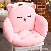 貓咪坐墊加厚護腰皮墊坐墊靠墊一體榻榻米椅墊辦公室學生座墊 【優樂美】